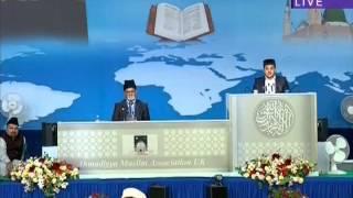 Urdu Nazm: Wo Peshwa Hamara - Fourth Session Jalsa Salana UK 2013
