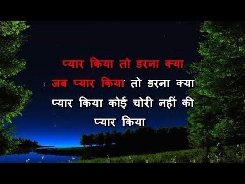 Jab Pyar Kiya To Darna Kya  - Karaoke - Mughal e Azam