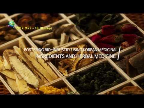 2017 International Korean Medicine Bio Industry Expo in Jecheon Promotional Video
