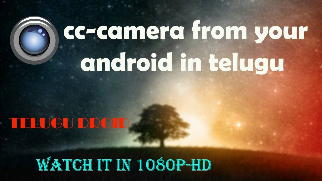 How To Use Android Phone As Security Camera In Telugu