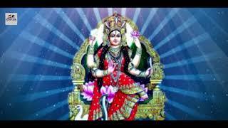 Mansa Devi Mantra मनसा देवी मंत्र