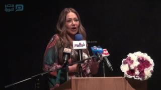 مصر العربية | كلمة ليلى علوي في افتتاح مهرجان الساقية للأفلام القصيرة