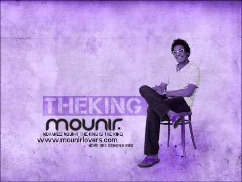Mohamed Mounir - Sheta | محمد منير - شتا thumbnail