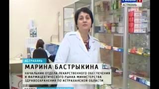 С 1 марта вступит в силу обновленный перечень жизненно необходимых лекарств