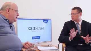 видео Актуальные проблемы банковского сектора Украины