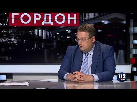 Дмитрий Гордон: Геращенко: Порошенко знает, что Аваков может метнуть стакан и в него