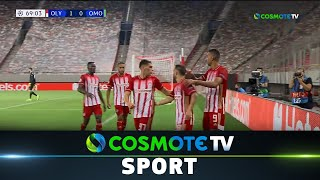Ολυμπιακός - Ομόνοια (2-0) Highlights - UEFA Champions League 2020/21 - 23/9/2020 | COSMOTE SPORT HD
