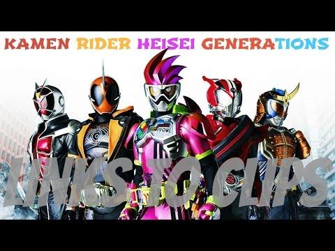 Kamen Rider Heisei Generations- Links To Movie (English Subs)
