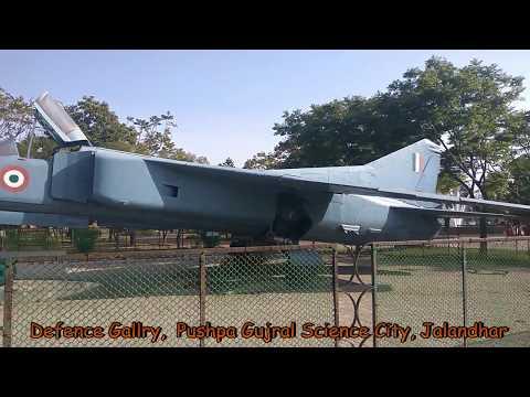 Pushpa Gujral Science City  Jalandhar | Science city Jalandhar
