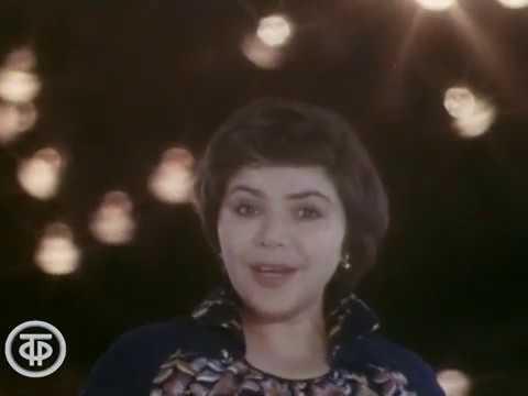 """Майя Кристалинская """"Когда разлюбишь ты"""". Песни Эдуарда Колмановского (1978)"""