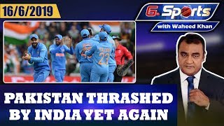 Pakistan thrashed by India yet again | G Sports with Waheed Khan 16th June 2019