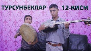 ОГАБЕК СОБИРОВ БН УЧРАШОЛМАДИК. LOLI BOLALAR 12-QISM