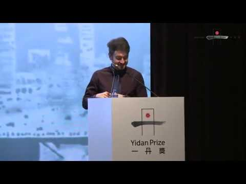 Yidan Prize Summit 2017   Briefing: Worldwide Educating for the Future Index