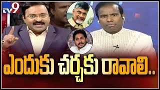 K. A. Paul on his credibility to debate with Chandrababu and Jagan - TV9