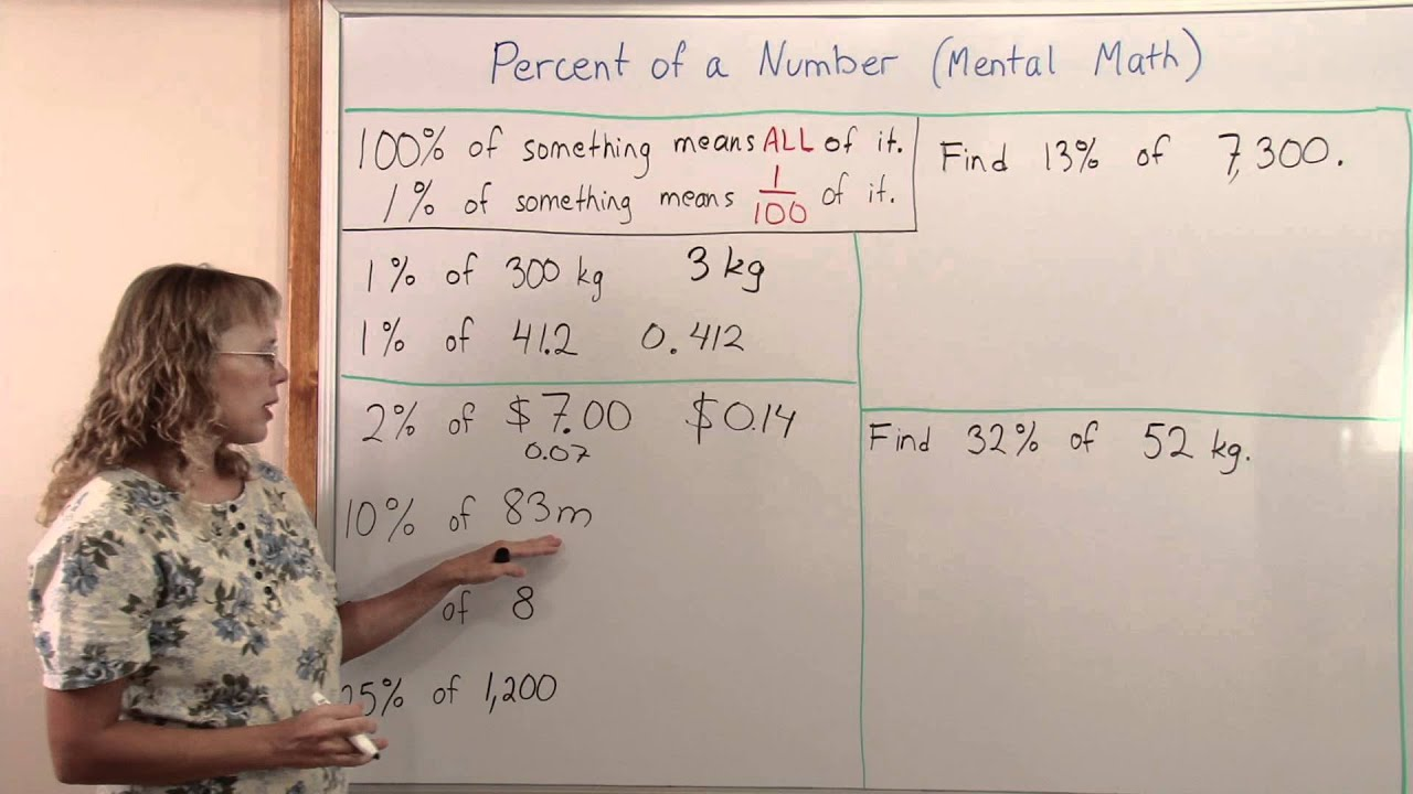 Percentage of a number using mental math - a free lesson