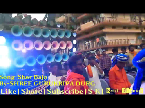 Sher Baja Full Bass Mix By Shree Gurukripa Dhumal Durg 2017 HD