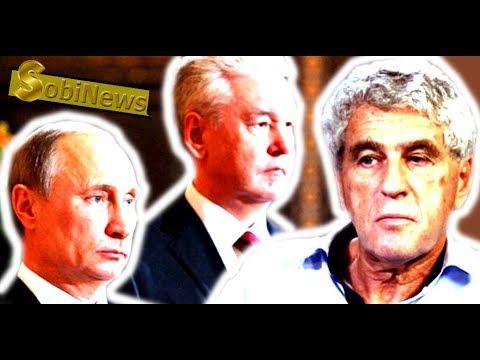 Леонид Гозман: Путин и власть. Чрезвычайное положение. Нужен повод! SobiNews
