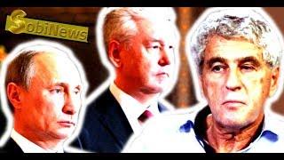 Леонид Гозман Путин и власть. Чрезвычайное положение. Нужен повод! SobiNews