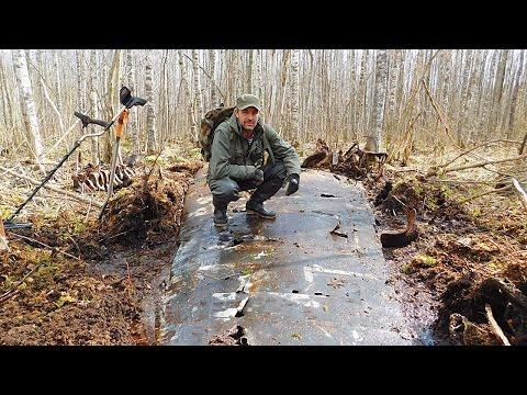Коп немецкого самолета  Юнкерс 88 /Excavations of the German aircraft WWII