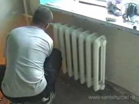 Замена радиатора отопления (часть 2 из 3)