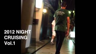 2012 Kyoto Night Cruising Vol.1