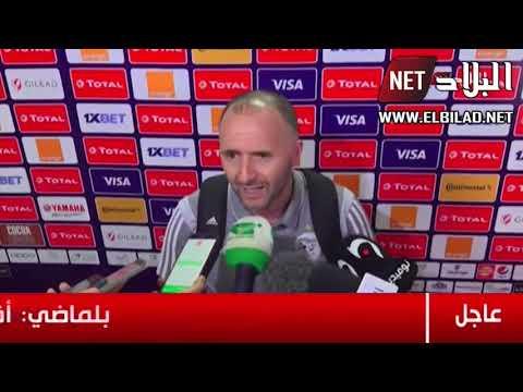 """بلماضي يتحدث بالعربية ويؤكد: """"احنا نلعبو من أجل الوطن والشعب .. والجزائريين يستاهلو الفرحة"""""""