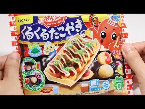 DIY Japanese Candy #271 Popin Cookin Kuru Kuru Takoyaki DIY Candy