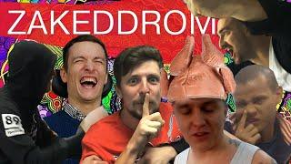 ДРАКА В ОФИСЕ! БратюняGamingNight и фейлы из обзоров Keddr.com