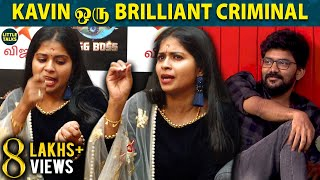Losliya ஒரு புழுகுமூட்டை Madhumitha Angry | Bigg Boss 3 Tamil | LittleTalks