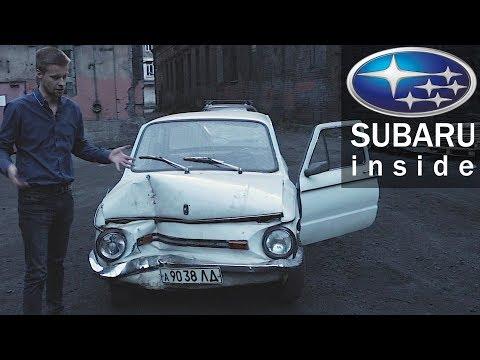 ЗАЗ с двигателем SUBARU // ВЫЕЗД и сразу ДТП