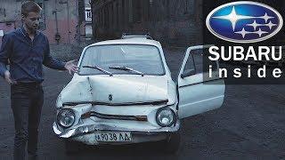 Фото с обложки Заз С Двигателем Subaru // Выезд И Сразу Дтп