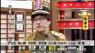 POWER星期天 2012-06-17 之 POWER状况剧 part1