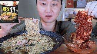 ~MUKBANG~신메뉴 봉지 튀김우동 & 실비김치 리얼사운드 먹방 Deep-fried Vegetable Udon Ramen Eating Sounds うどん ラーメン ASMR