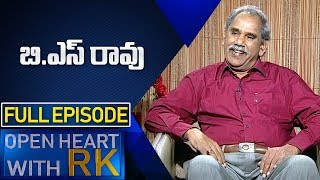 Sri chaitanya Institutes Director B.S Rao | Open Heart With RK | Full Episode | ABN Telugu