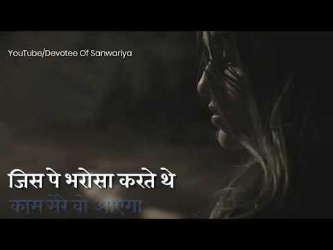 status bhajan
