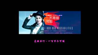 Video 克麗絲叮 一百萬個可能 / A Million Possibilities - Christine 官方完整版MV 高畫質HD download MP3, 3GP, MP4, WEBM, AVI, FLV Agustus 2018