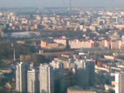 moscow city window view