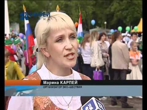 Москва день города 2017 Москва герб и флаг