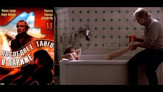 "х/ф ""Последнее танго в Париже."" (реж. Бернардо Бертолуччи) 1972 HD1080p"