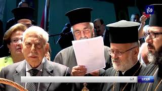 النادي الأرثوذكسي بعمّان يقيم قداسا دينيا لرفع الصليب في ذكراه السنوية - (28-9-2018)