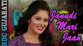 Download Hindi Video Songs - Janudi Mari Jaan | Jignesh Kaviraj Song 2016 | DJ Premika | Gujarati DJ Love Song | HD VIDEO