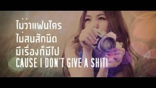 BANGBAHT BITCH - ILLSLICK Feat. TamStyle (Lyrics)