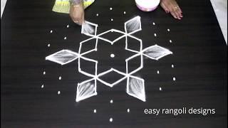 Latest bright n cute Sankranthi muggulu2019 || easy n simple Pongal kolam || new rangoli designs