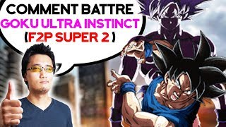 [F2P] Battre Goku Ultra Instinct - DOKKAN BATTLE