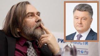 Портрет президента Порошенко. Михаил Погребинский