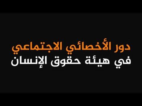 تحميل برنامج تروكولر بالعربي