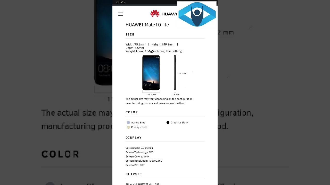 Huawei Mate 10 lite هواوى ميت 10 لايت