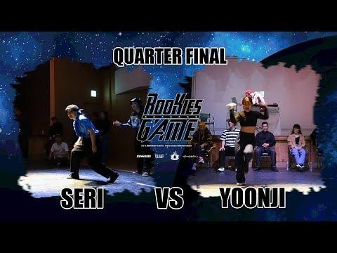 SERI Vs YOONJI - Solo: Quater-Final @Rookies Game Vol.3