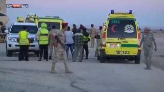 تحطم الطائرة الروسية في مصر... مأساة جديدة