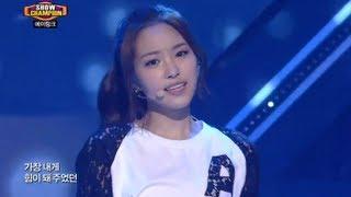 Apink - Lovely Day, NoNoNo, 에이핑크 - 러블리 데이, 노노노, Show Champion 20130710